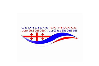 Georgians in Fance